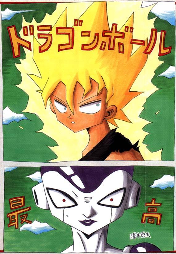 Ryou Azuki | Planet Namek Dragon Ball Z Characters Goku Drawing