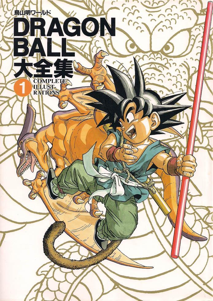 Dragon ball daizenshuu download