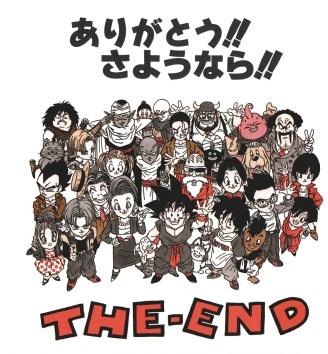 fim_saga_05
