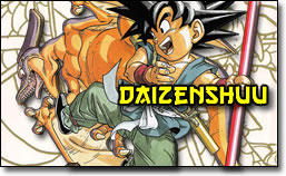 Categoria Daizenshuu